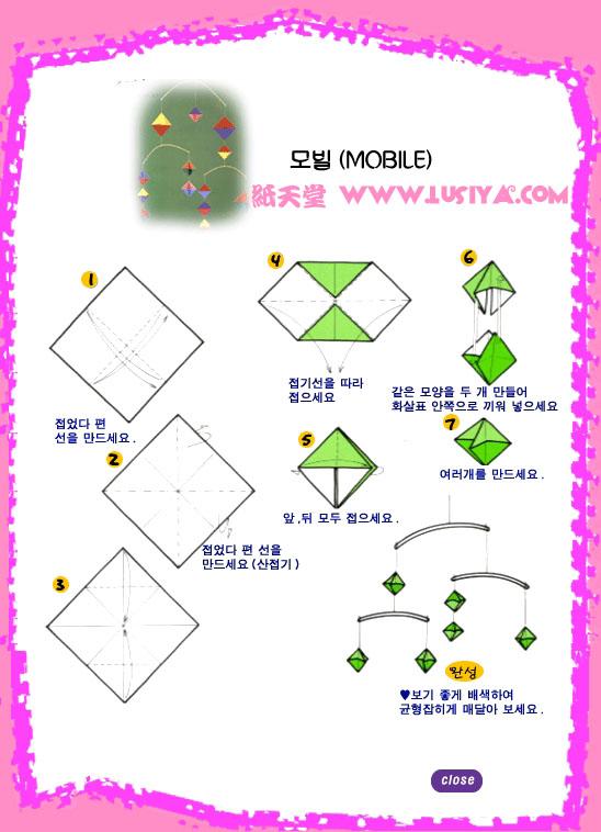 纸杯风铃制作方法及图解