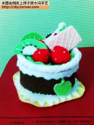 贴子主题 俺做的不织布蛋糕,有教程哦 布艺月活动帖 -原木河DIY手艺