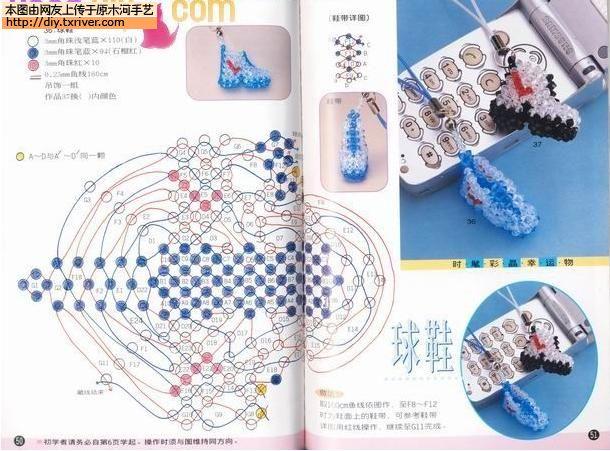 串珠 → 鞋子的漂亮图解