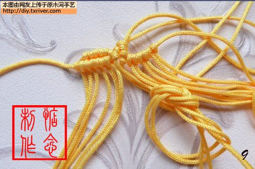 斜卷结心形手机链