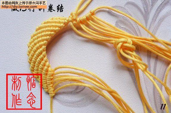绳子编心形步骤及图片