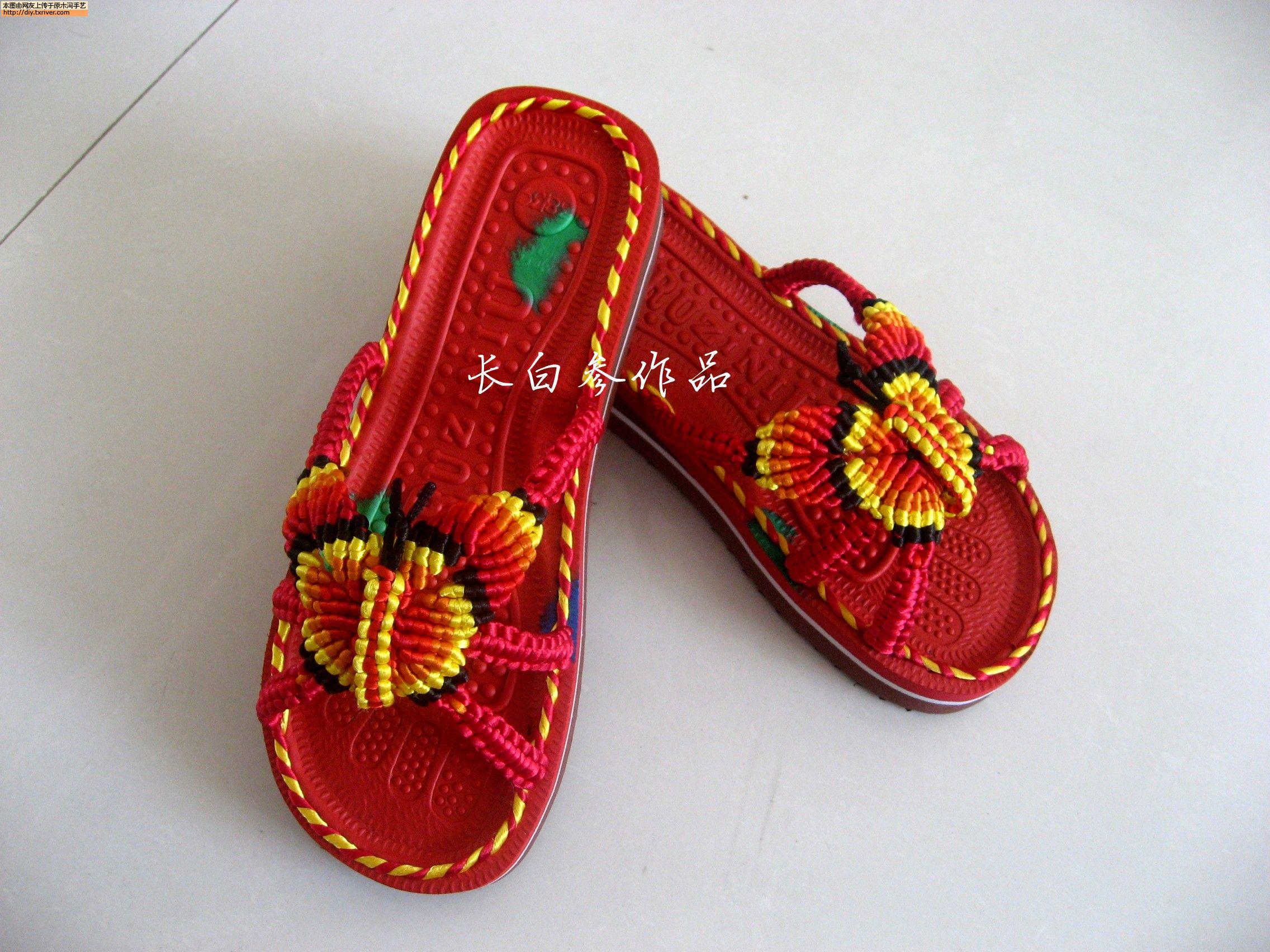 鞋子视频,钩针钩宝宝鞋子教学,用钩针钩鞋子的图案 ...