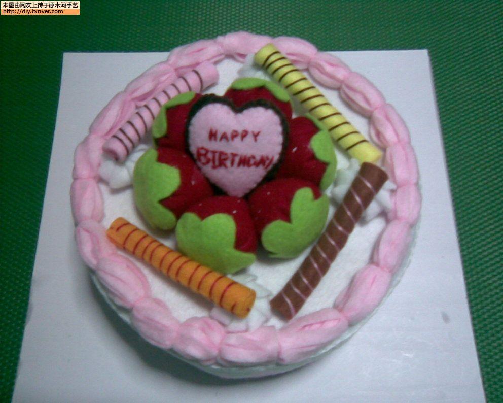 - 不织布蛋糕